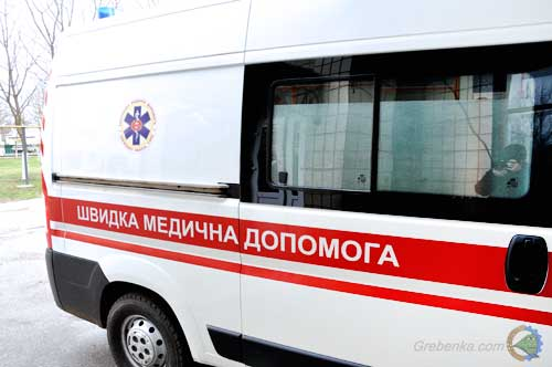 На Полтавщині троє дітей отруїлися хімікатами