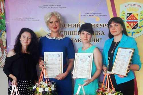 Серед успішних жінок Полтавщини є й гребінківці