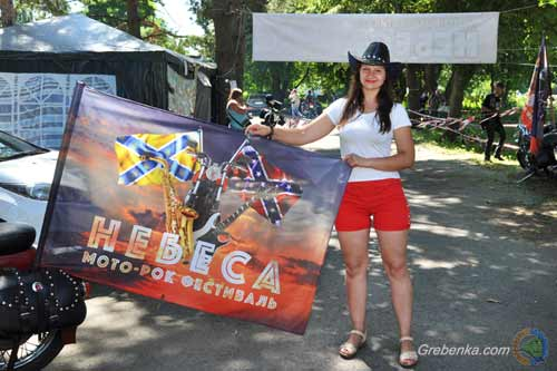 В Гребінці відбулось свято музики і мотоциклів