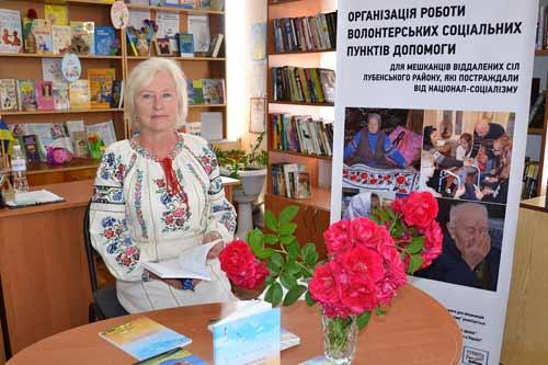 Літераторка з Гребінки презентувала свою творчість для лубенців різних поколінь