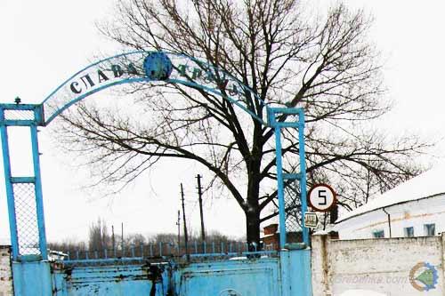 Земельний аукціон на Гребінківщині: продано право оренди земельної ділянки колишнього комбінату «Донецький»