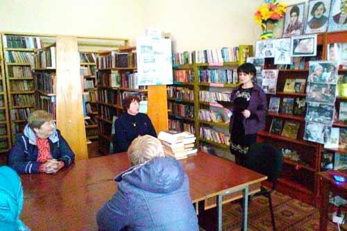 У бібліотеці Гребінківської міської публічної бібліотеки відбулася кінолекція