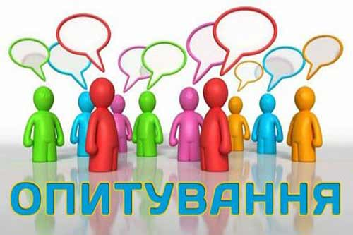 Результати опитування відвідувачів Гребінківського районного суду Полтавської області