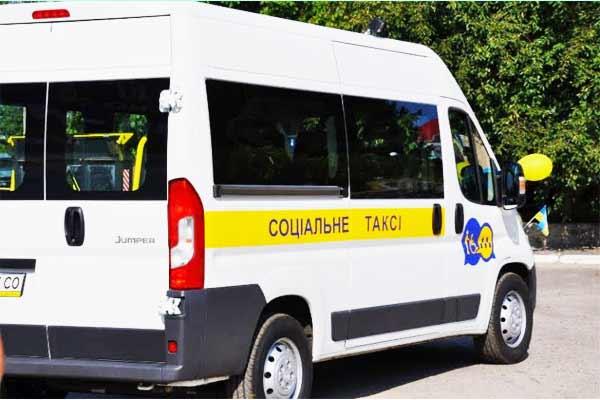 Полтавщина – лідер з надання послуги «соціальне таксі»