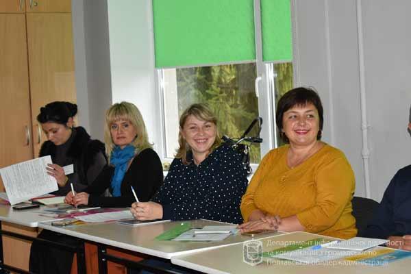 На Полтавщині стартувала Школа сільського зеленого туризму