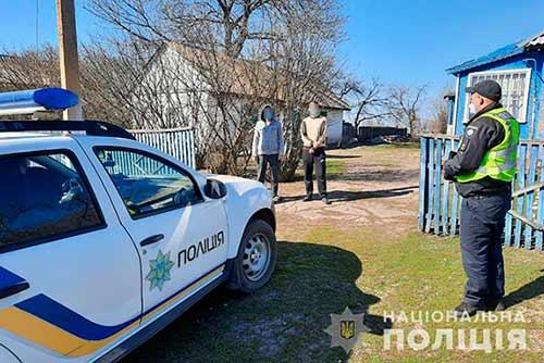 Поліція Полтавщини в умовах карантину продовжує реагувати на факти вчинення домашнього насильства