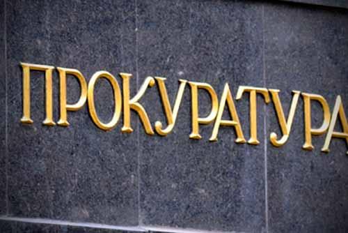 Двох працівників комунальної установи обвинувачують у крадіжці палього на 110 тис грн.