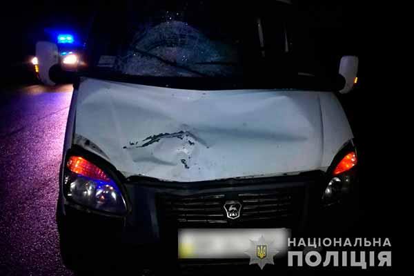 На Полтавщині водій авто здійснив смертельний наїзд на пішохода