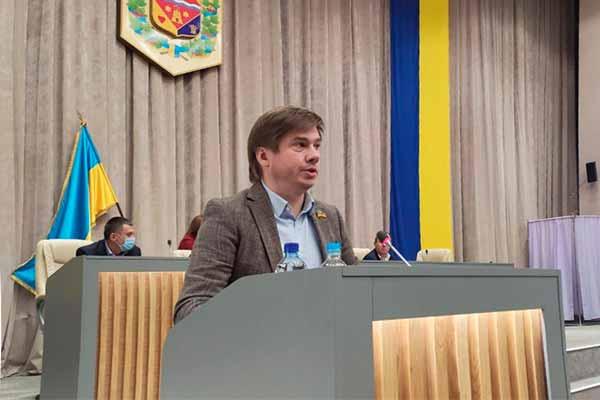 Олександра Біленького переобрали головою Полтавської обласної ради