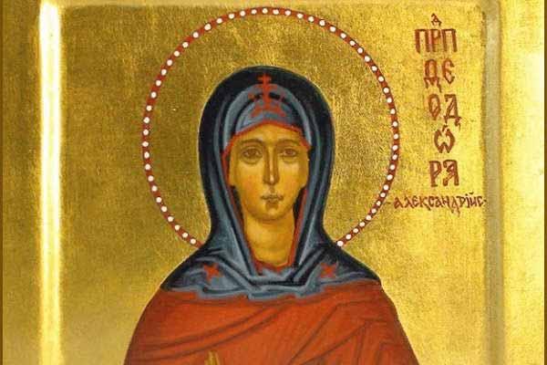 24 вересня - день пам'яті святої Феодори Олександрійської