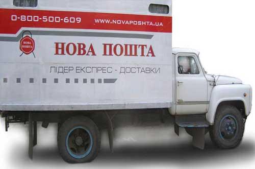 http://www.grebenka.com/_nw/33/87637879.jpg
