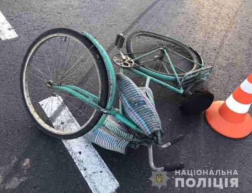 ДТП: наїзд на жінку-велосипедиста