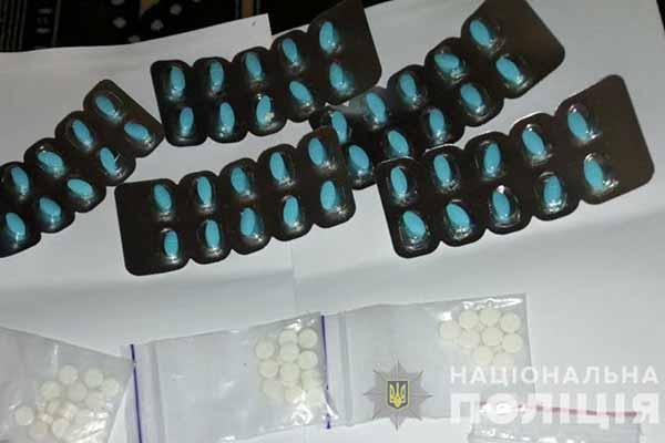 наркоторгівля