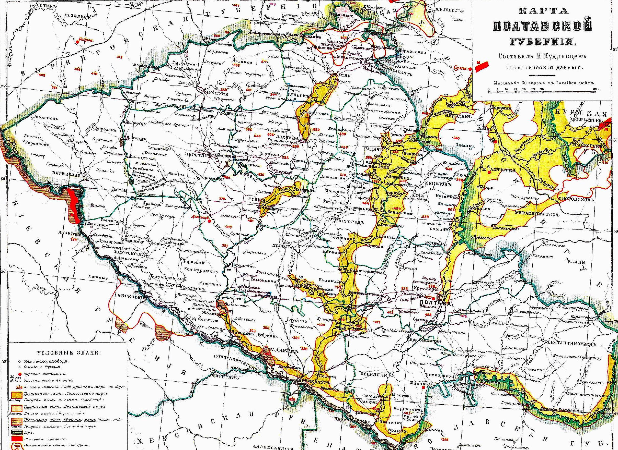 Визиком Карты Киев